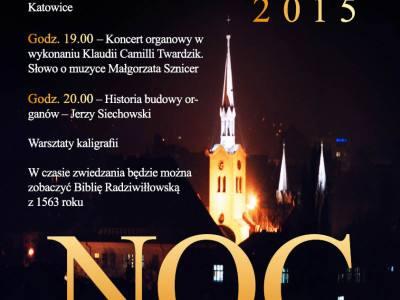 Katowice zapraszają na Noc Muzeów