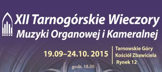 koncerty w Tarnowskich Górach