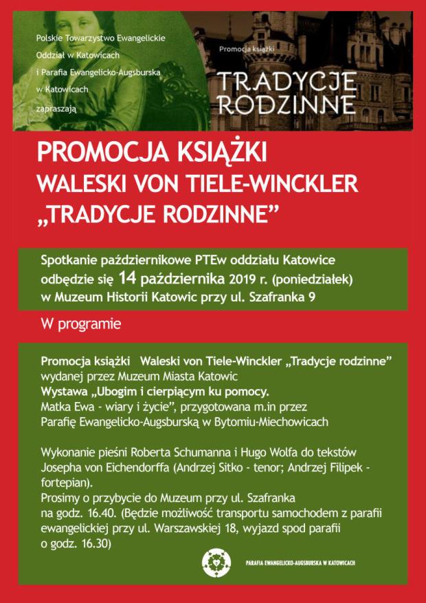 PTE oddział w Katowicach zaprasza